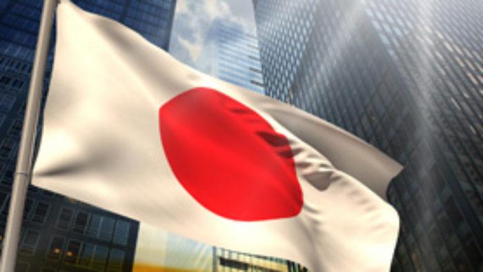 Prueba de nivel - Japonés